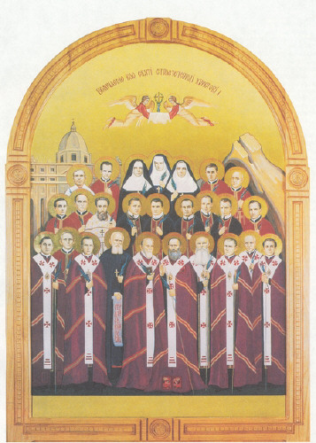 Blessed Martyrs - Emilian Kowcz
